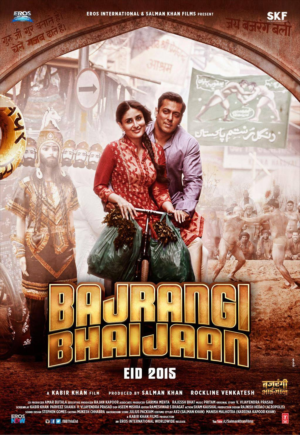 Bajrangi Bhaijaan Movie Poster Salman Khan, Kareena Kapoor