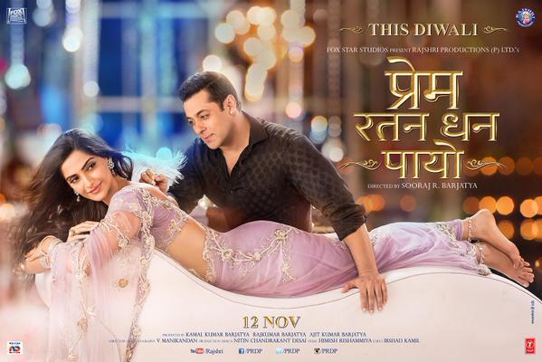 Prem Ratan Dhan Payo First Look Poster Sonam Kappor And Salman Khan