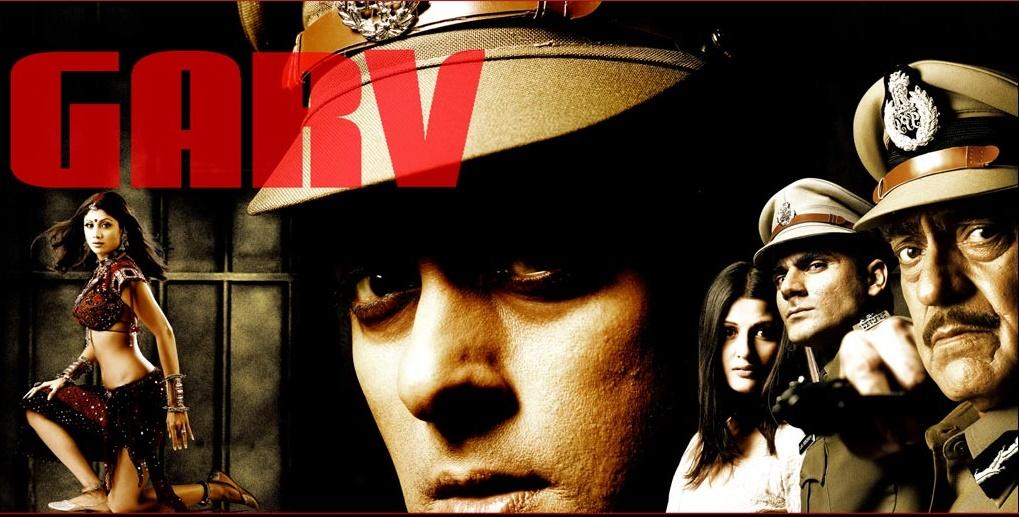 Garv Movie Poster Salman Khan
