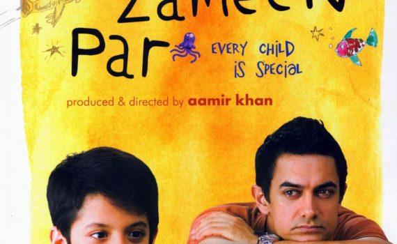 Taare Zameen Par (2007) Archives - Meinstyn