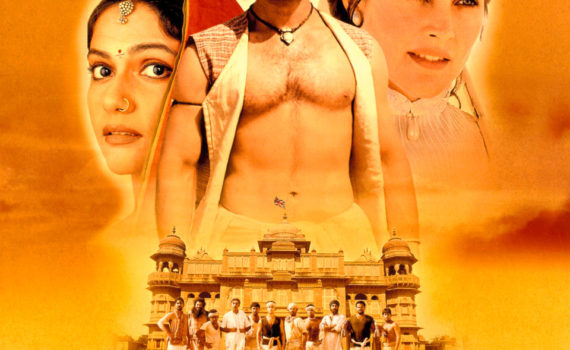 Lagaan (2001) Archives... Gracy Singh Lagaan