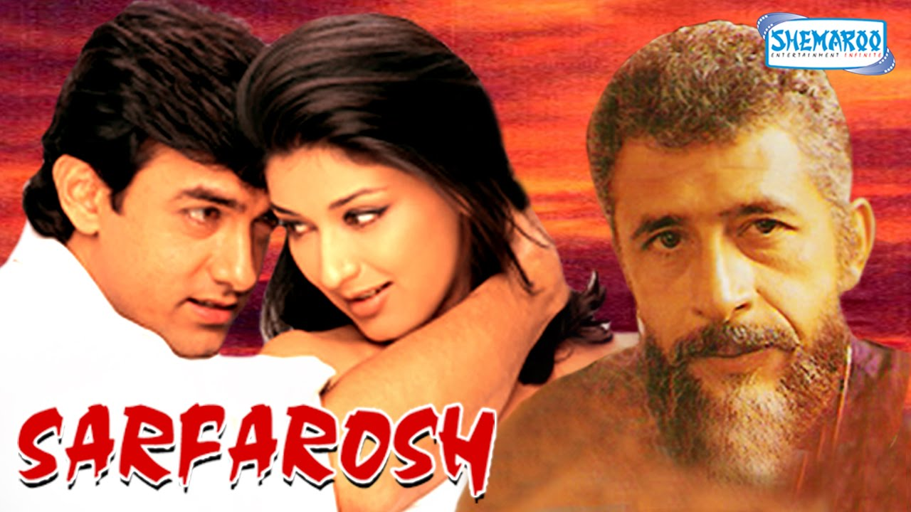 Sarfarosh Movie Poster HD By Aamir Khan, Sonali Bendre and Naseeruddin Shah