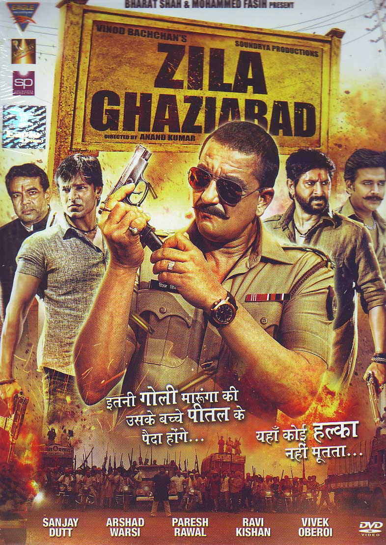 Zila Ghaziabad Movie HD Poster