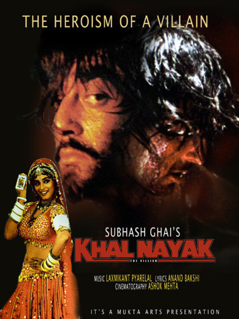 Khalnayak Movie All Dialogues (Famous Filmy Quotes) - Meinstyn