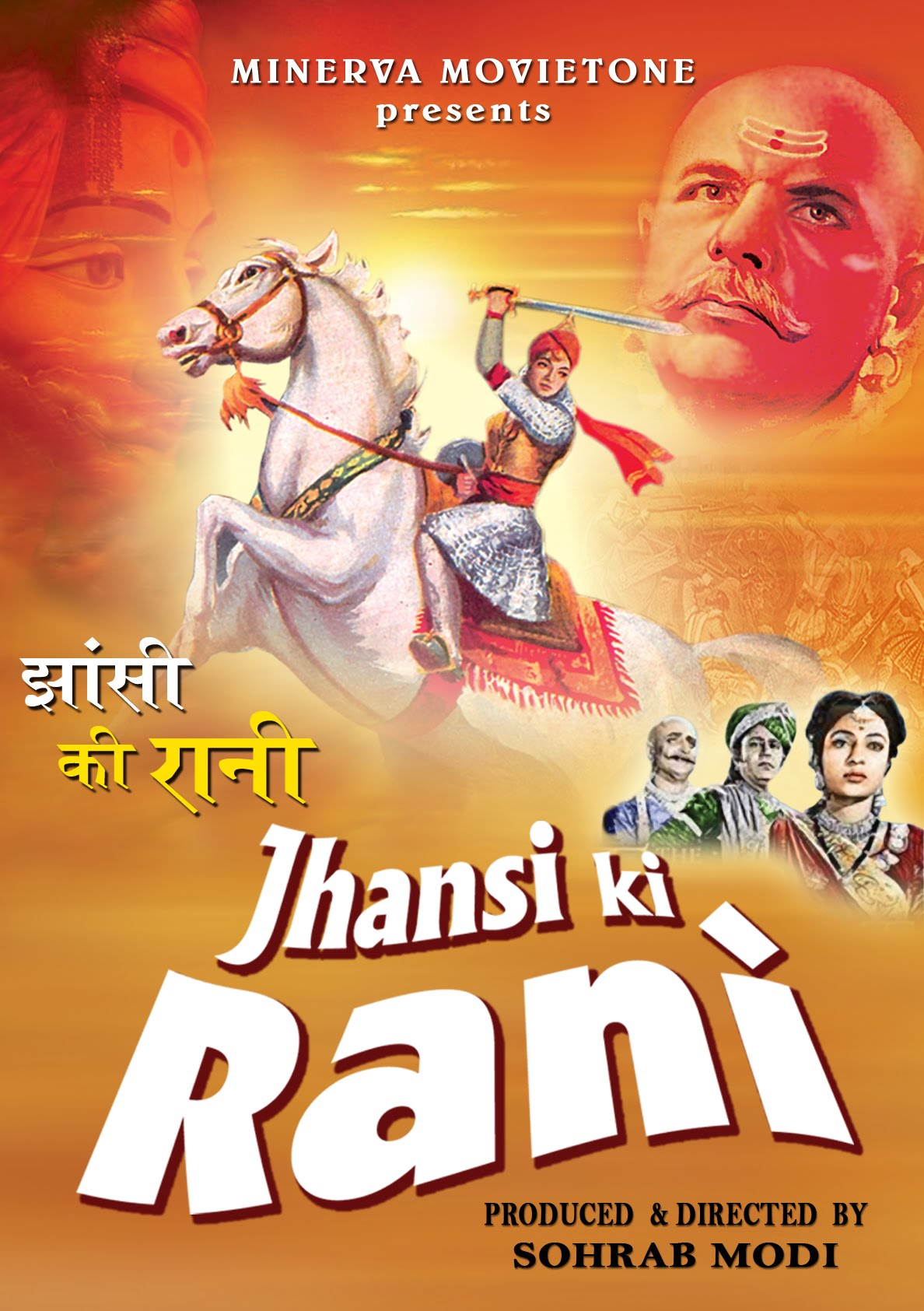 Jhansi Ki Rani 1953 Movie Full HD Poster