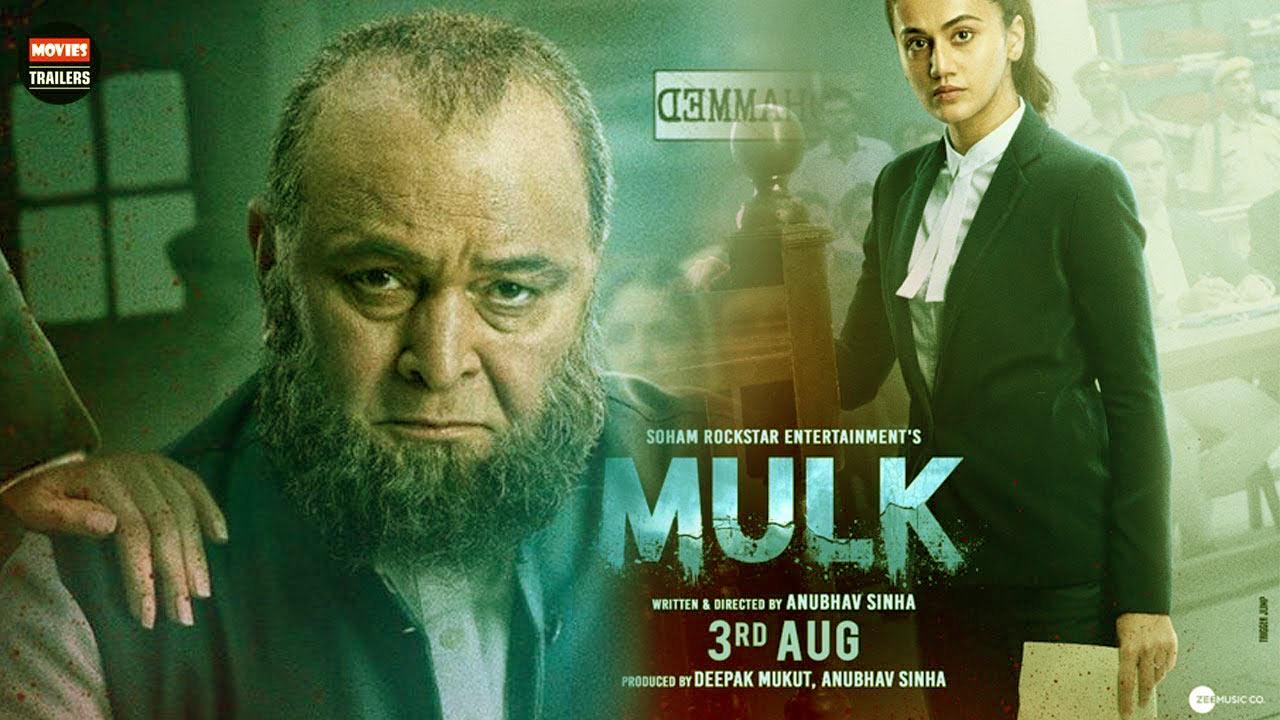 Mulk Movie Dialogue Poster - Rishi Kapoor, Taapsee Pannu