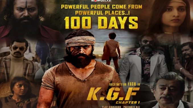 KGF Dialogues - Full HD Desktop Wallpaper