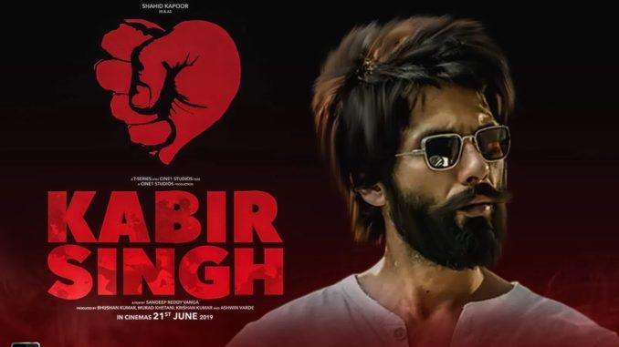 Kabir Singh Movie Dialogues Full HD Poster Desktop Wallpaper