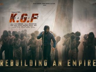 KGF Chapter 2 Movie Dialogues